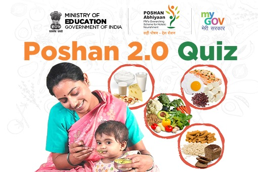 Poshan 2.0 Quiz